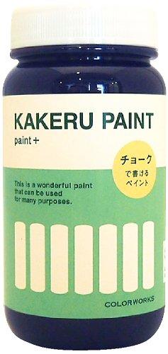 RoomClip商品情報 - KAKERU mini ネイビームーン 200ml カラーワークスカタログつき