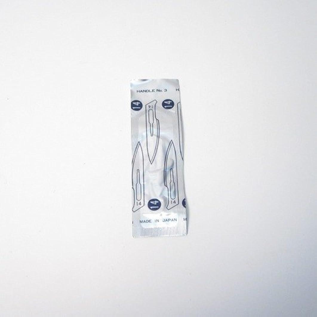 乗り出すスローガン圧縮するフェザー メス替刃 #14
