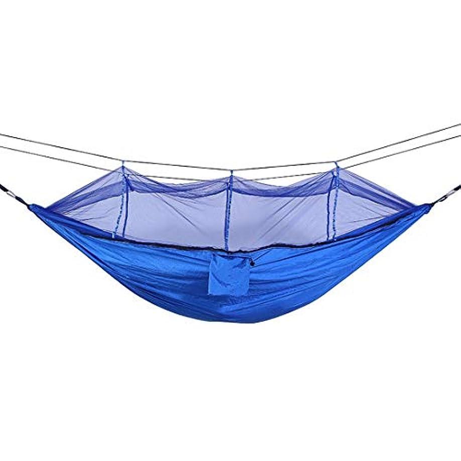 キャロライン集計うがいDingfei 屋外キャンプテントハンモック蚊帳超軽量ナイロンアンチロールオーバーダブルハンモック