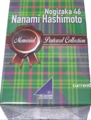 乃木坂46 橋本奈々未 メモリアルポストカードコレクションBOX