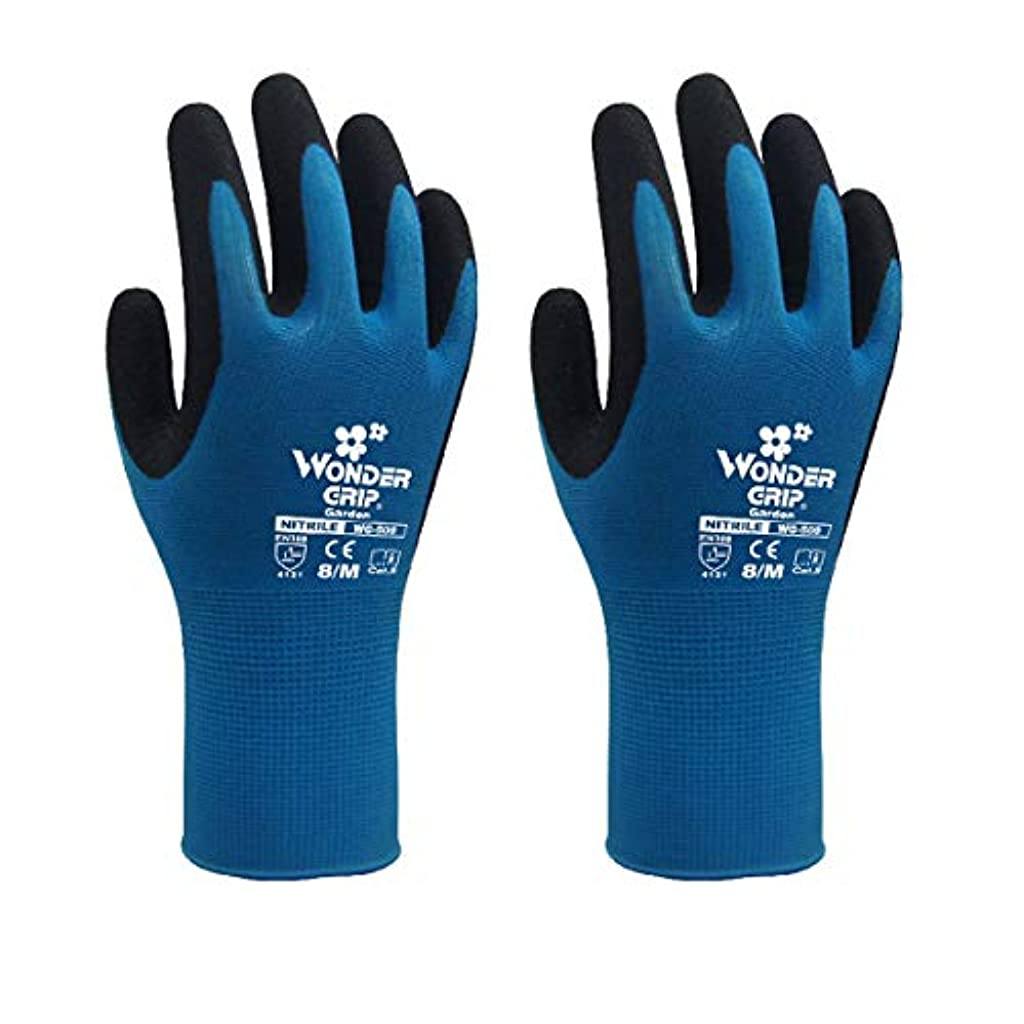 Saikogoods 子供の庭の安全手袋ナイロンニトリルサンディコーティング労働者手袋WG-500G