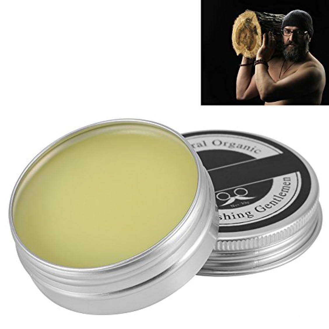 生産的不潔チャネルメンズひげワックス  ひげクリーム 口髭用ワックス  保湿/滋養/ひげ根のケアなどの効果  ひげケア必需品 携帯便利