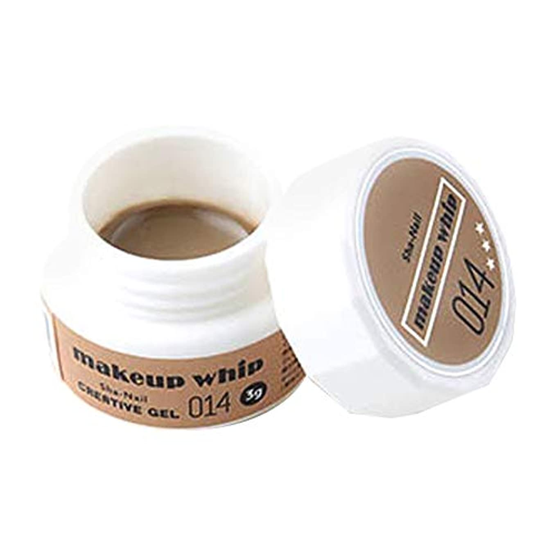 薄汚い犯す乳製品Sha-Nail Creative Gel カラージェル 3g 014 カフェオレ UV/LED対応