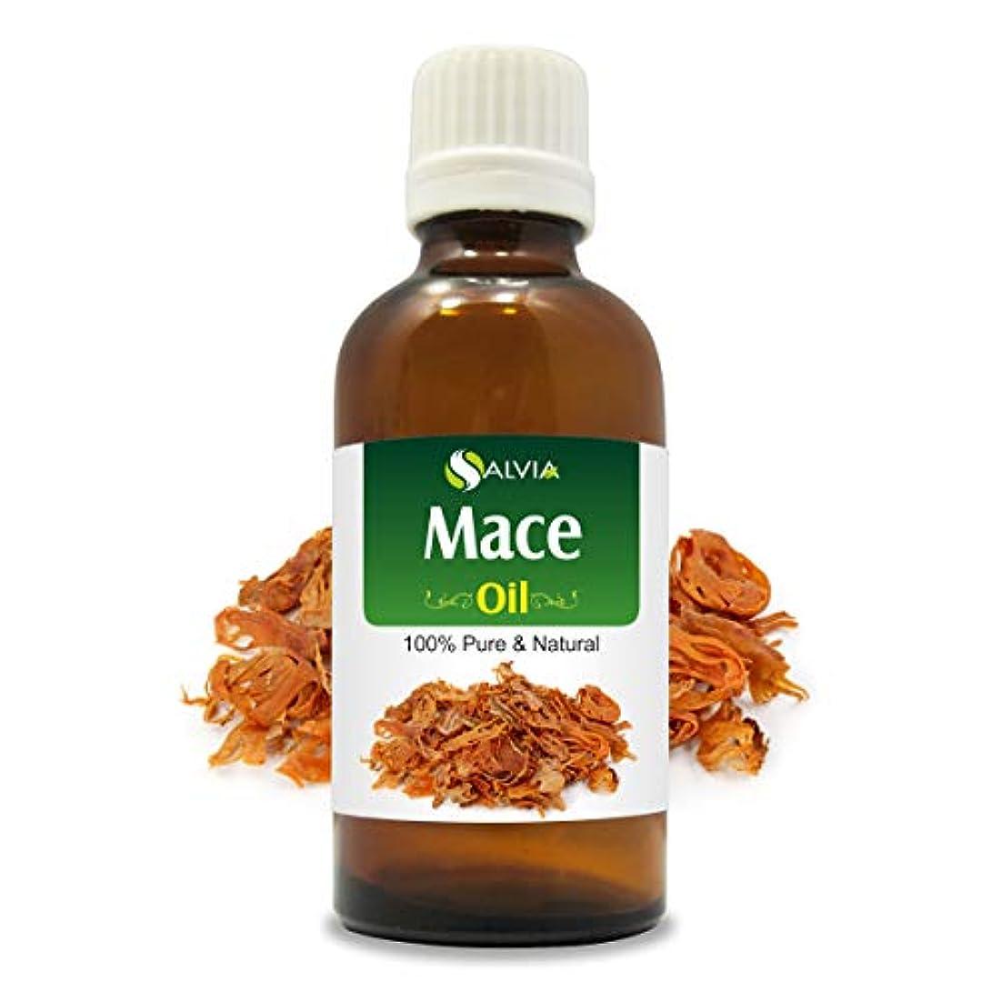 暴露ミネラルくつろぎMace Oil (Myristica fragrans) 100% Natural Pure Undiluted Uncut Essential Oil 30ml
