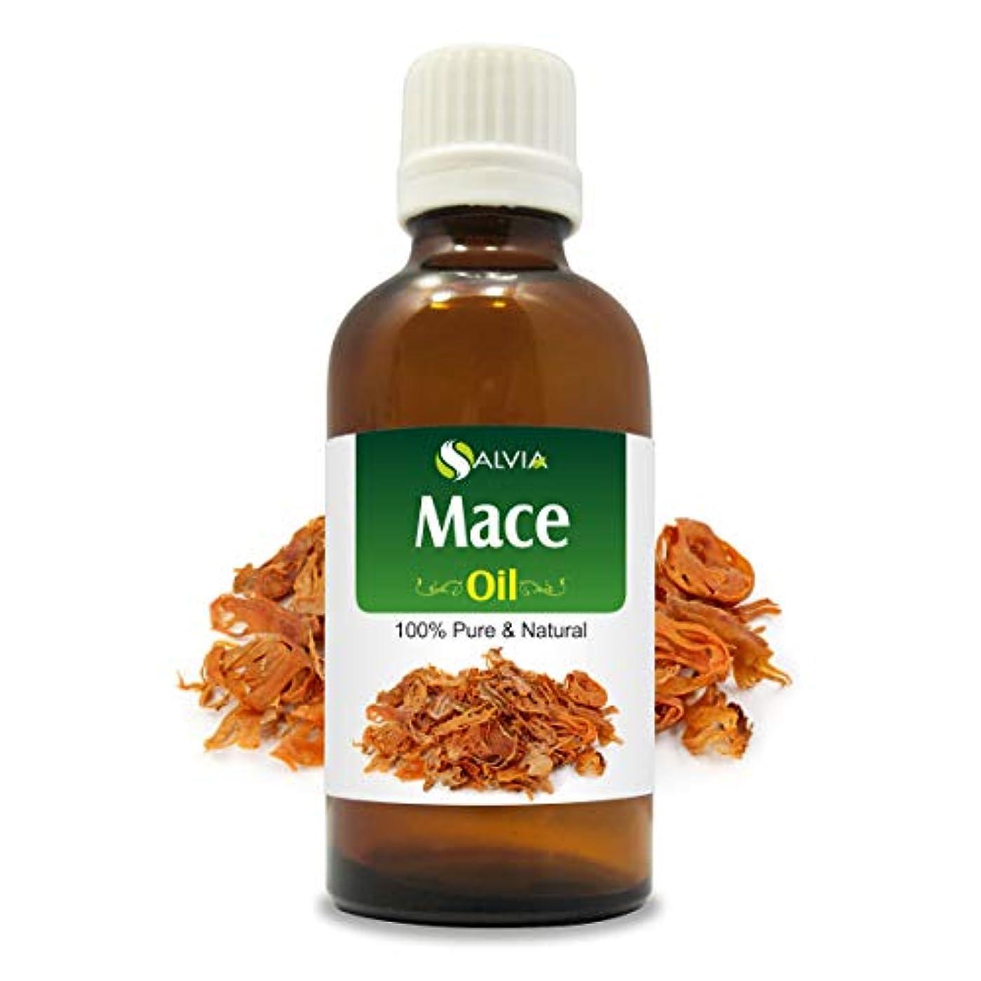 反乱地下平均Mace Oil (Myristica fragrans) 100% Natural Pure Undiluted Uncut Essential Oil 15ml
