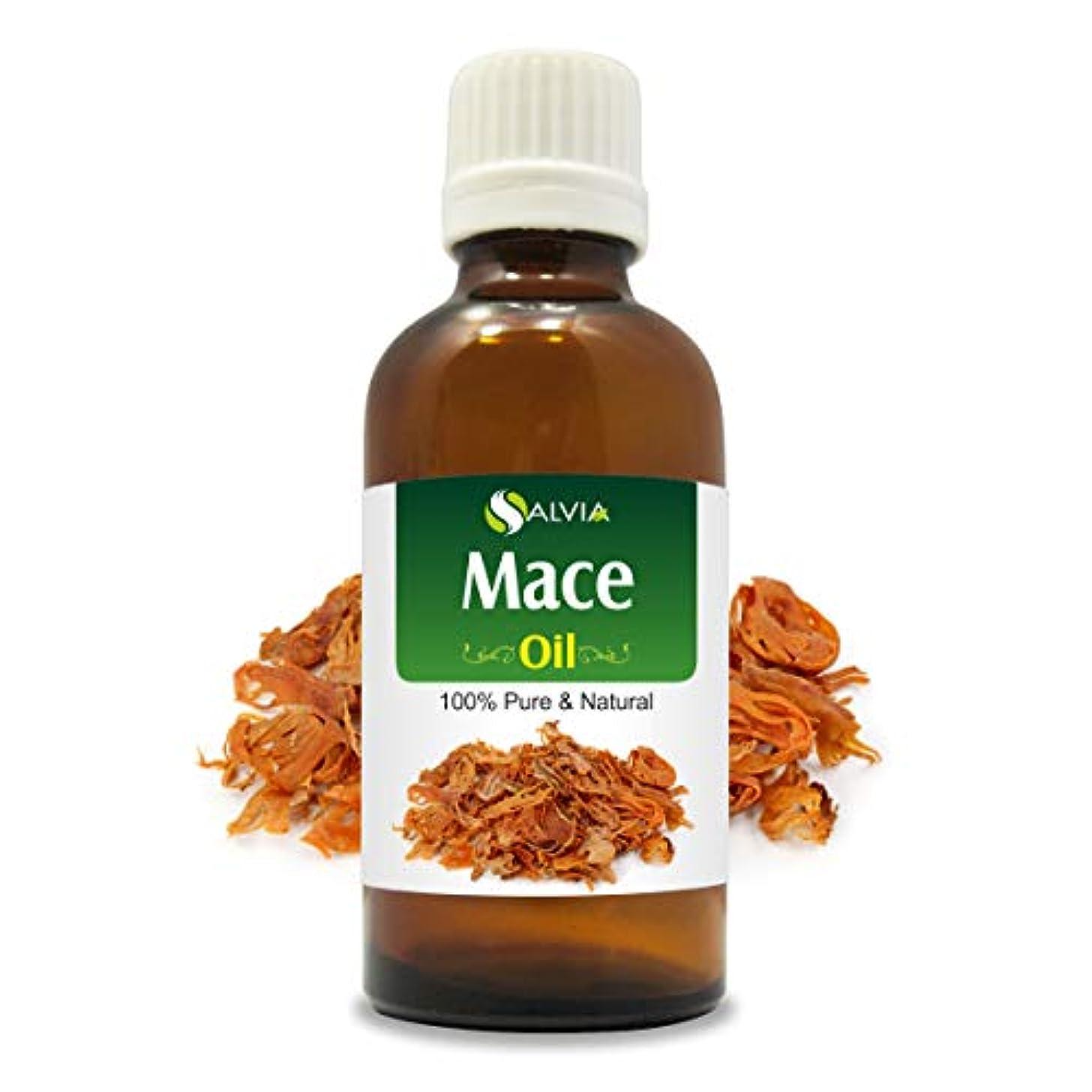 挽く地上のくぼみMace Oil (Myristica fragrans) 100% Natural Pure Undiluted Uncut Essential Oil 30ml