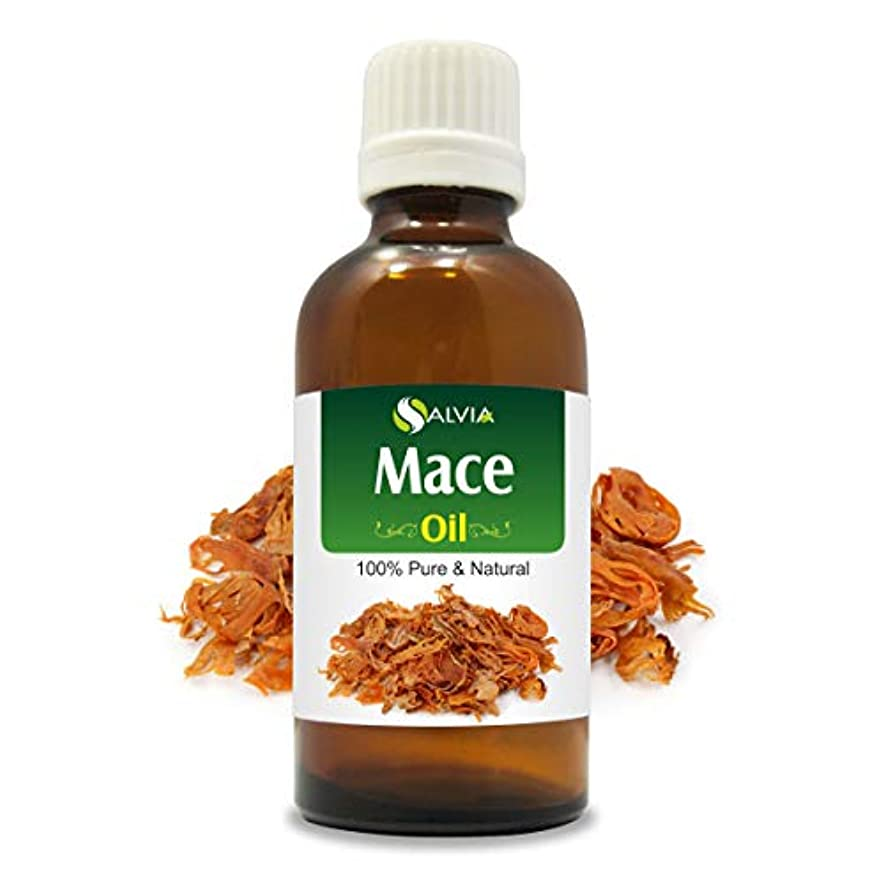 最初にエミュレーション再現するMace Oil (Myristica fragrans) 100% Natural Pure Undiluted Uncut Essential Oil 50ml