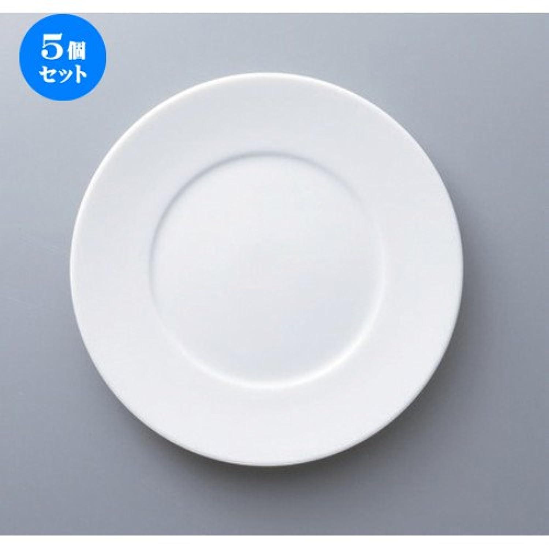 5個セット パシム20cmデザート皿 [ 20.1 x 1.8cm 452g ] 【 ボーダーレススタイル 】 【 ホテル レストラン 洋食器 飲食店 業務用 】