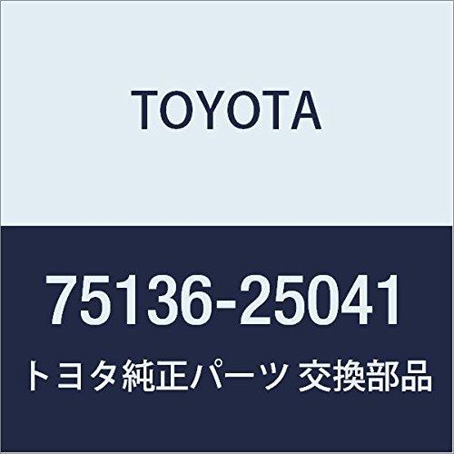 TOYOTA (トヨタ) 純正部品 コンビネーションリヤランプ ブラケット LH ダイナ/トヨエース 品番75136-25041
