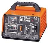 セルスター(CELLSTAR) バッテリー充電器 CC-30AT