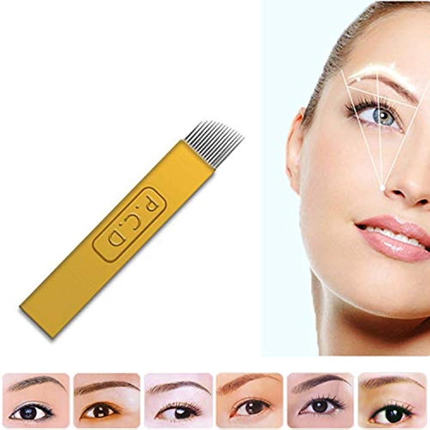 もしマット終了する眉毛美容メイクアップツール、50個/パッ (14PCD)