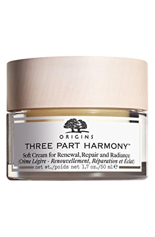 ニッケル扱いやすい国際オリジンズ Three Part Harmony Soft Cream for Renewal, Repair and Radiance - 50ml 並行輸入品
