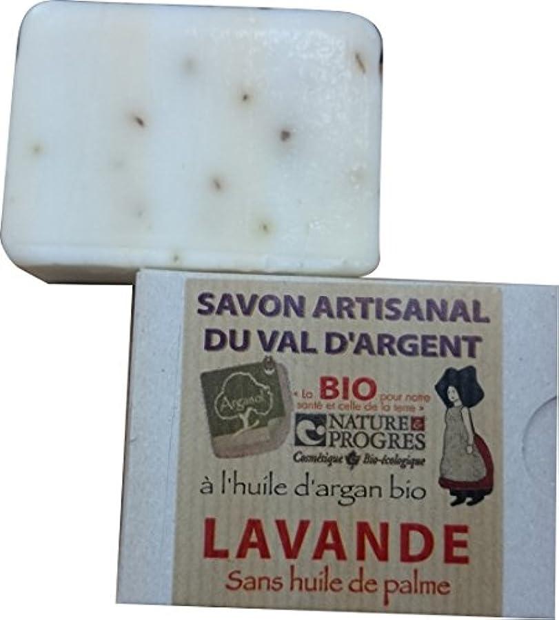 抜け目がない落とし穴植物学者サボン アルガソル(SAVON ARGASOL) ラベンダー