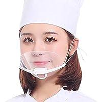 飛沫防止 マウスシールド 10個セット ガード 口元 カバー 透明マスク 飲食店 接客 曇り防止 業務用 美容 洗える
