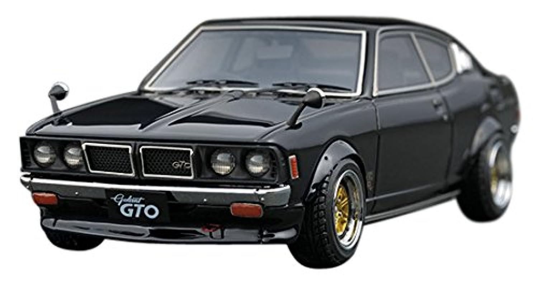 イグニッション モデル 1/43 ミツビシ コルト ギャラン GTO 2000GSR (A57) ブラック 完成品
