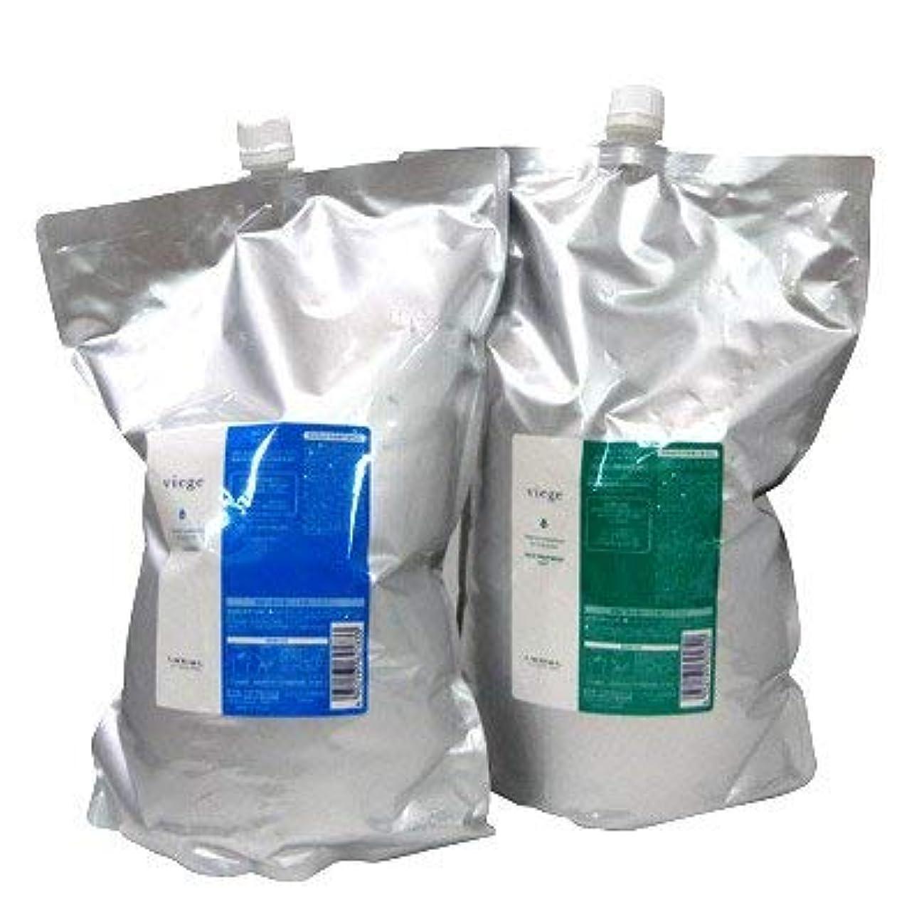 硫黄サイバースペース怒るルベル ヴィージェ シャンプー/ トリートメントS2.5LR(ソフト)セット