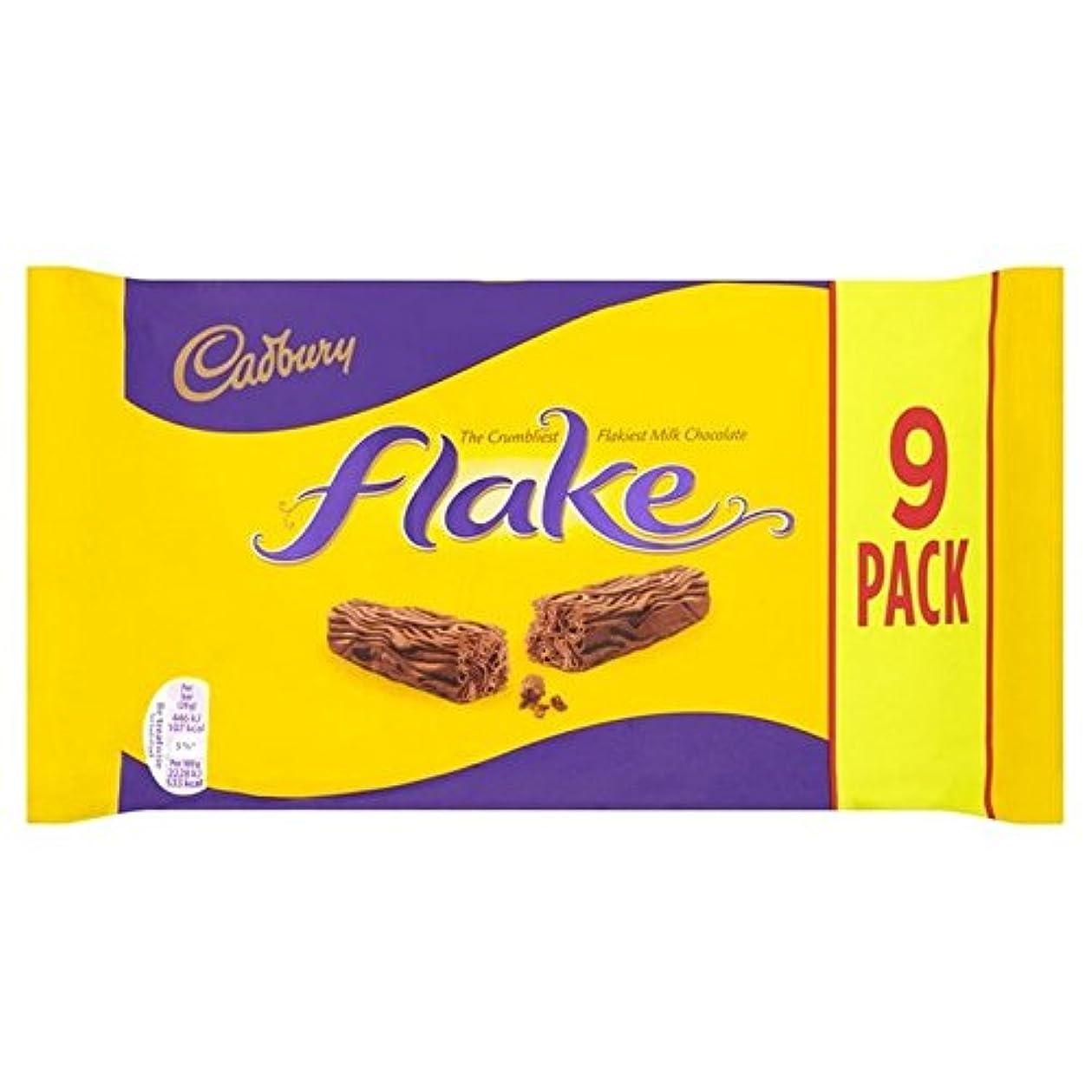 年金受給者誓い賢い(Cadbury (キャドバリー)) フレーク9パック180グラム (x6) - Cadbury Flake 9 Pack 180g (Pack of 6) [並行輸入品]
