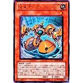 【遊戯王シングルカード】 《プロモーションカード》 機皇帝グランエル∞ ウルトラレア vjmp-jp054