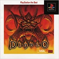 ディアブロ PlayStation the Best