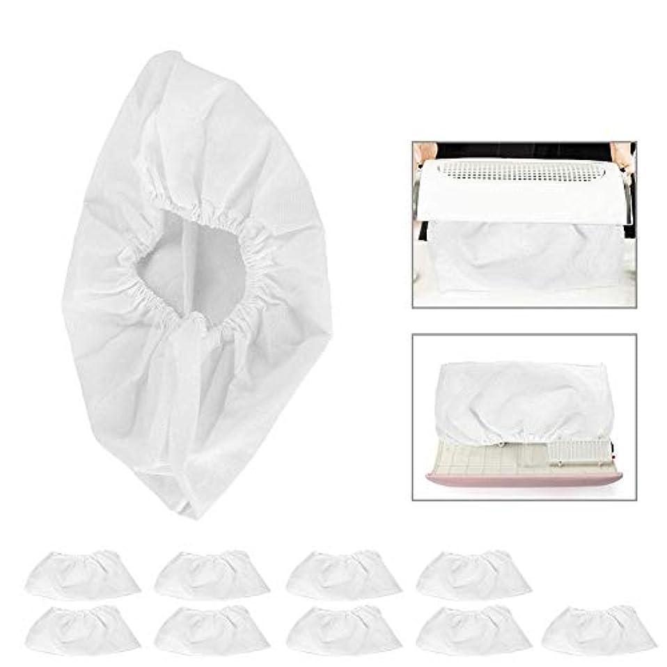 テニス腫瘍相対サイズ不織布ネイルダスト ダストバッグ ダスト集塵機用 替えバッグ クリーニングツール ネイルダスト吸引 ゴム入り 伸縮性あり 美容院 32.5x15.5cm (10個)