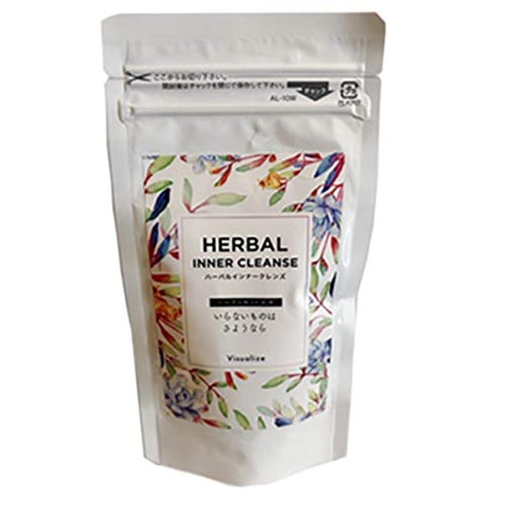 大胆不敵不透明な円形ハーバルインナークレンズ Herbal INNER CLEANZE (150粒(tablets))2019/1/8より順次発送