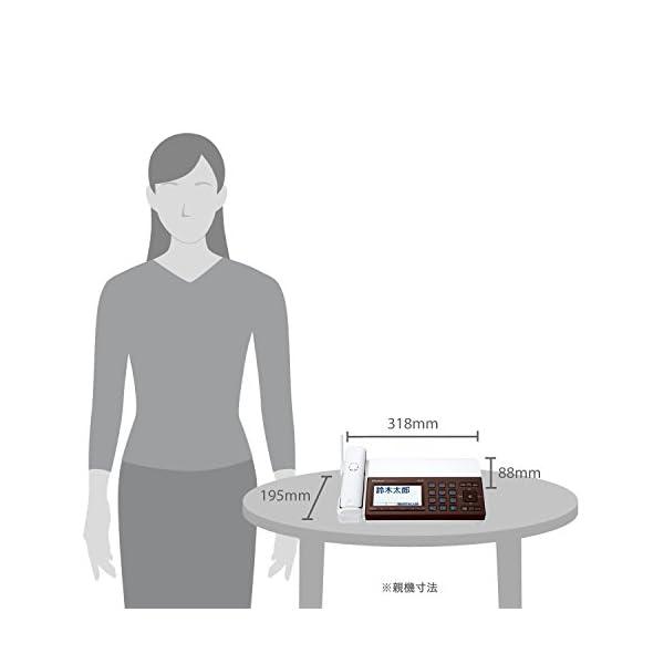 パナソニック デジタルコードレスFAX 親機の...の紹介画像4