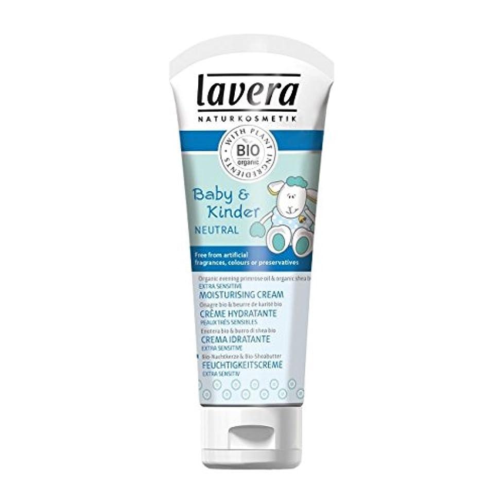 ハーブイソギンチャク基本的なラヴェーラ(lavera) ベビー&キッズ フェイス&ボディクリーム 75ml