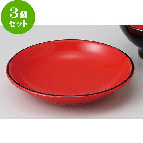 3個セットB&R 21cm深皿 [ 21.3 x 4.2cm 1250cc 420g ] 【 つけ麺 】 【 そば処 旅館 和食器 飲食店 業務用 】