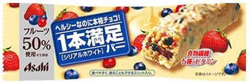 アサヒグループ食品 1本満足バー シリアルホワイト 1本×9個