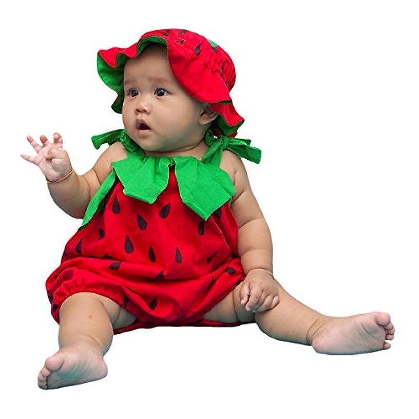 剥ぎ取る模倣着服キッズコスチュームイチゴ(4ヶ月 - 7ヶ月)