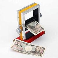 紙幣印刷機 W5226