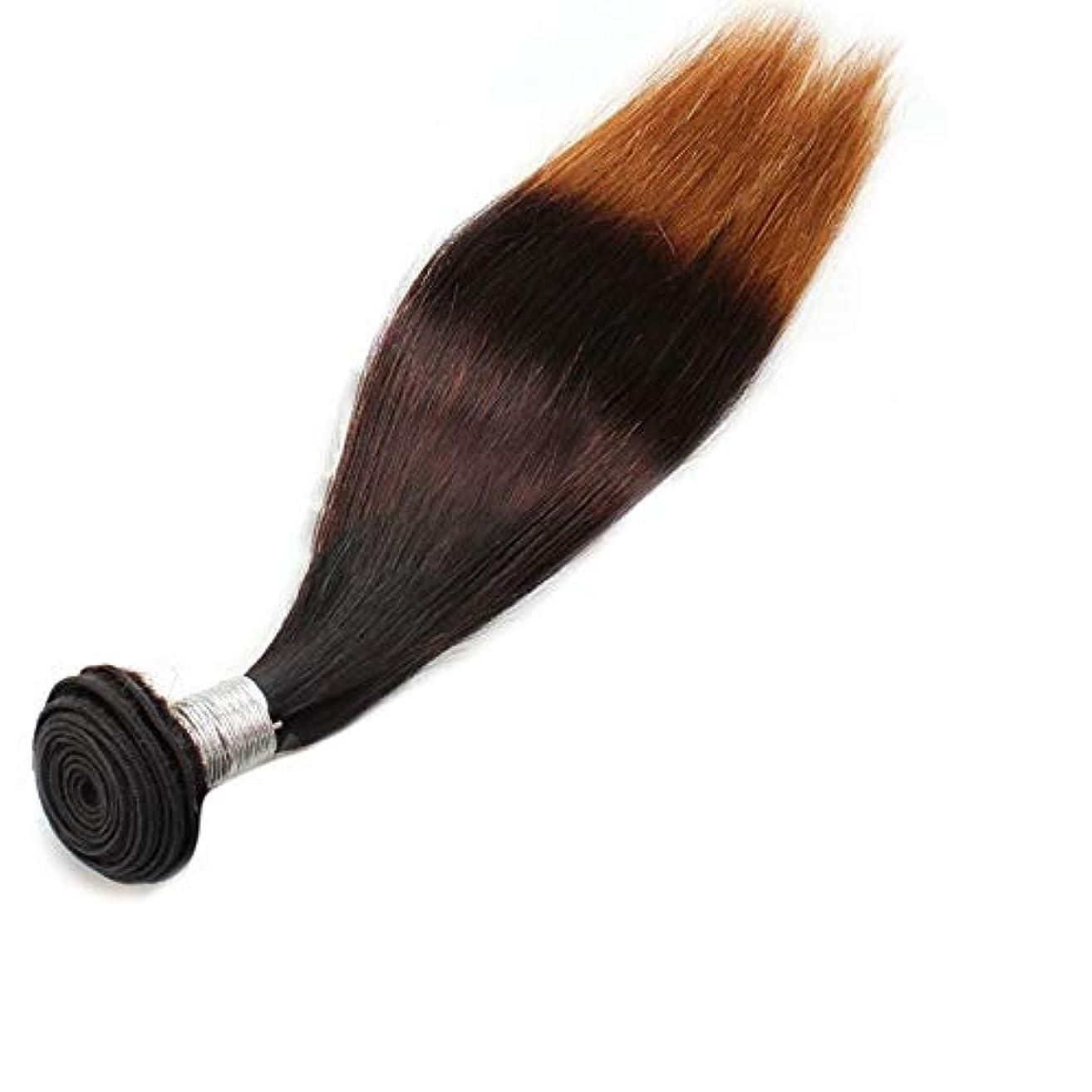 ホールドオール高さ準備したWASAIO クロージャー本体の拡張3トーンカラーで、ブラジルの髪のバンドルカーリー人間ウィーブ (色 : ブラウン, サイズ : 18 inch)