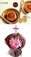 誕生日プレゼント ピンク花束&贅沢たまごプリン5個 お母さんへのメッセージカード付き (SE)