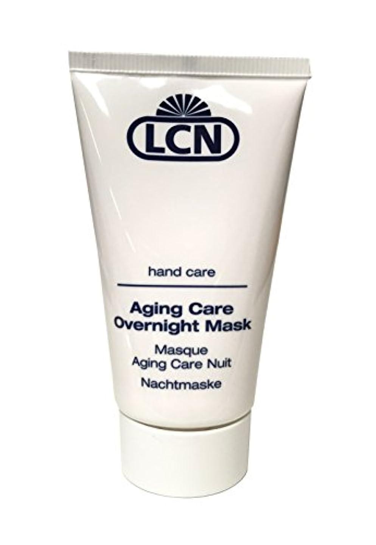振動する鎮静剤物質LCN(エルシーエヌ) エイジングケア オーバ-ナイト マスク 50ml