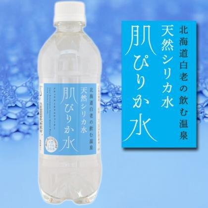 肌ぴりか水 500ml ×24本