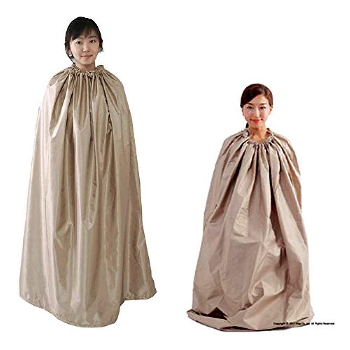 仕えるどちらもヘルパーヨモギ蒸しマント 高級型、布 色はブラウン
