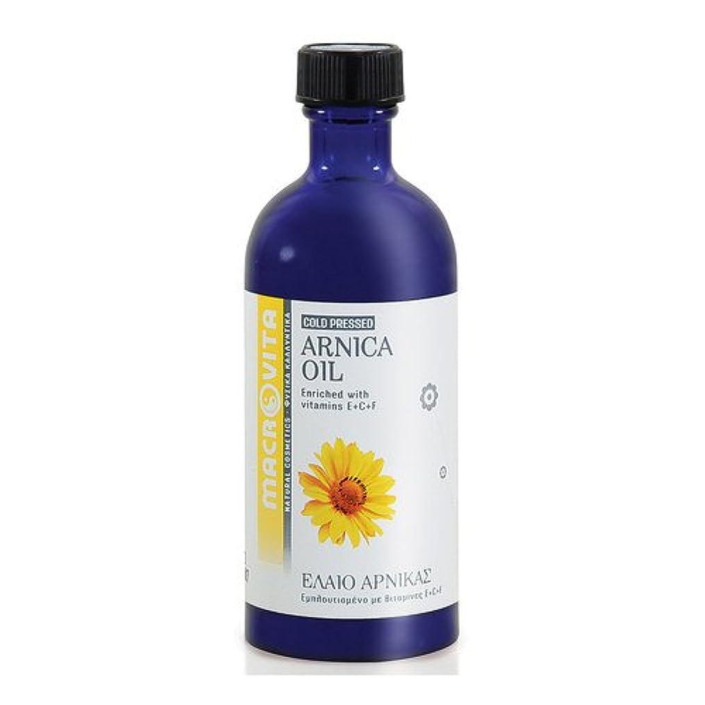 乱気流引く遺伝的マクロビータ アルニカオイル 100ml ギリシャ製自然派コスメオイル(天然成分100%)
