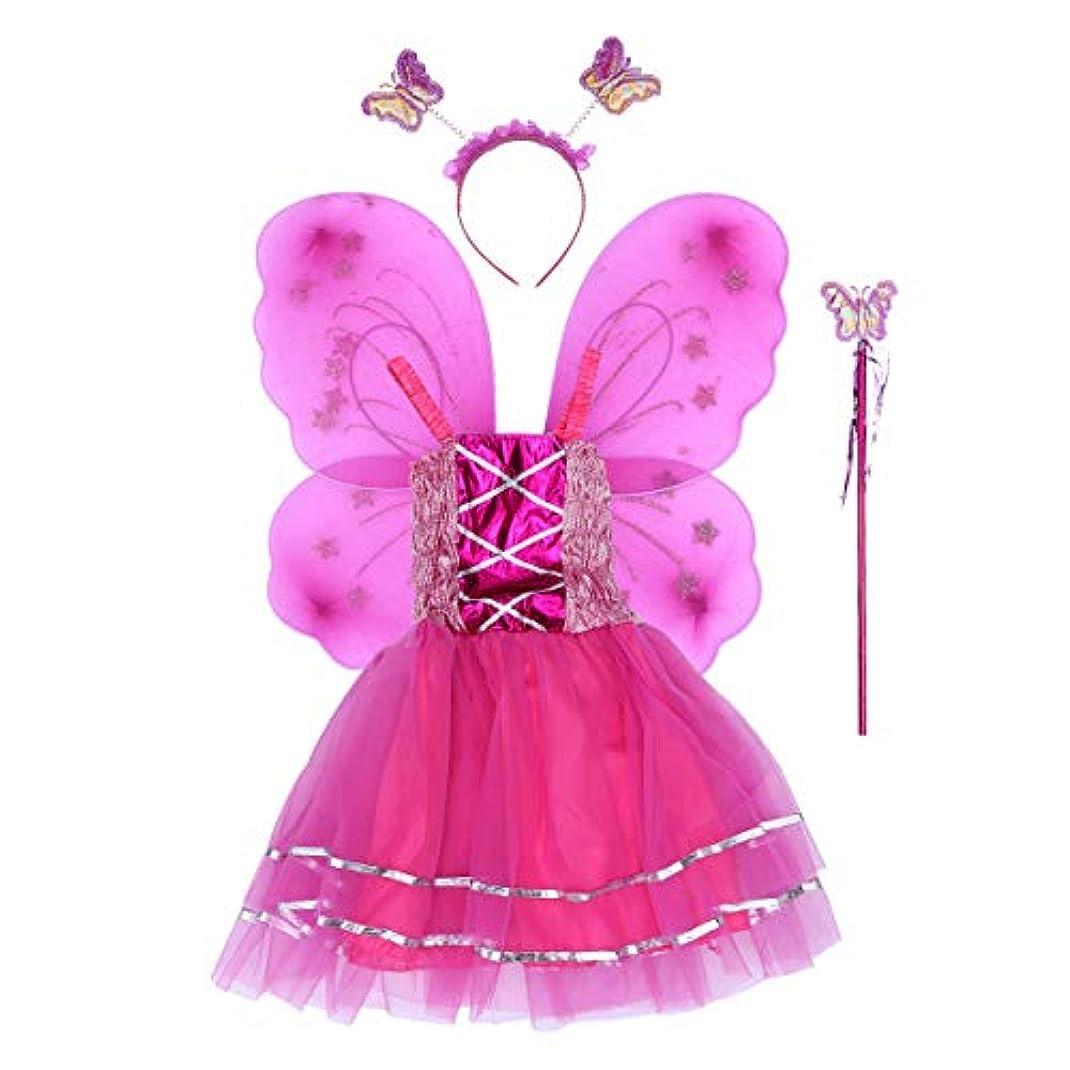 あなたが良くなります常習者雄弁BESTOYARD 4個の女の子バタフライプリンセス妖精のコスチュームセットバタフライウィング、ワンド、ヘッドバンドとツツードレス(ロージー)