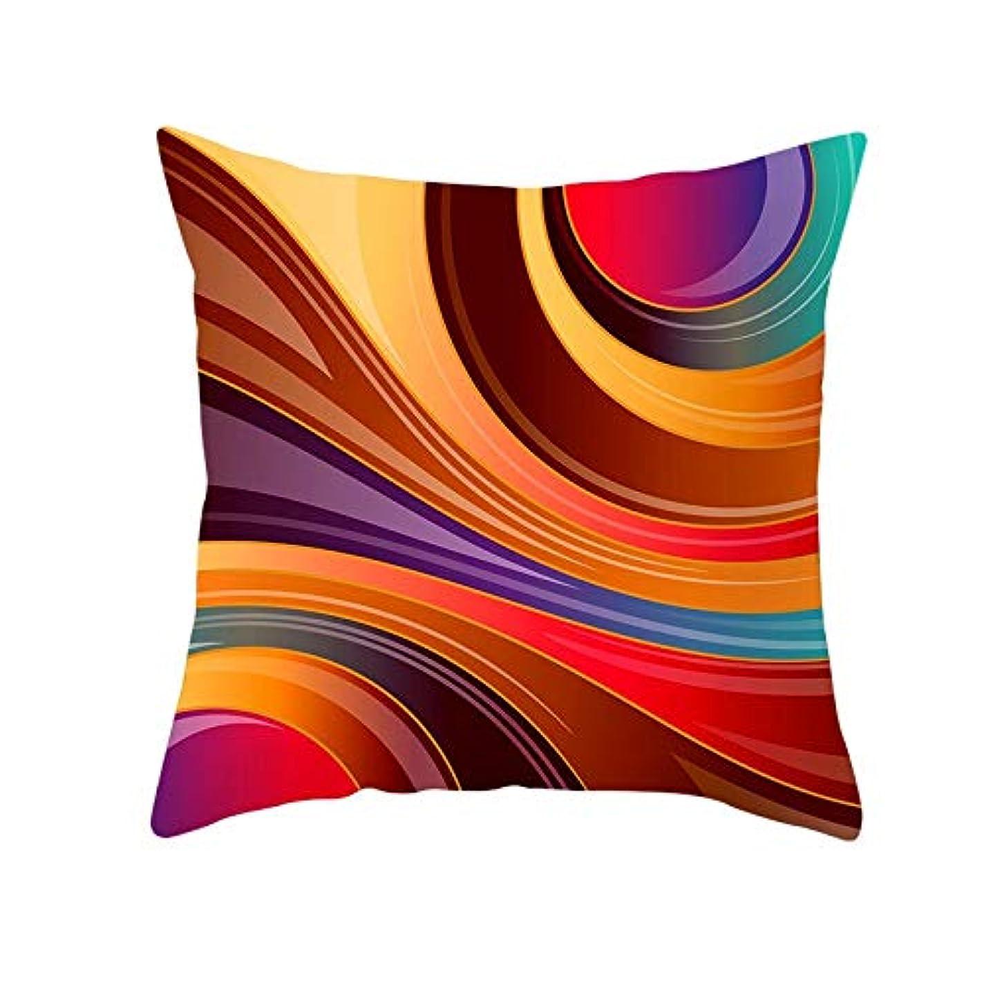 世辞感じる多分LIFE 装飾クッションソファ 幾何学プリントポリエステル正方形の枕ソファスロークッション家の装飾 coussin デ長椅子 クッション 椅子