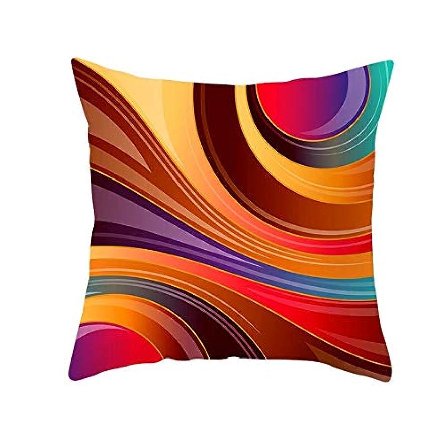予防接種アパル重要なLIFE 装飾クッションソファ 幾何学プリントポリエステル正方形の枕ソファスロークッション家の装飾 coussin デ長椅子 クッション 椅子