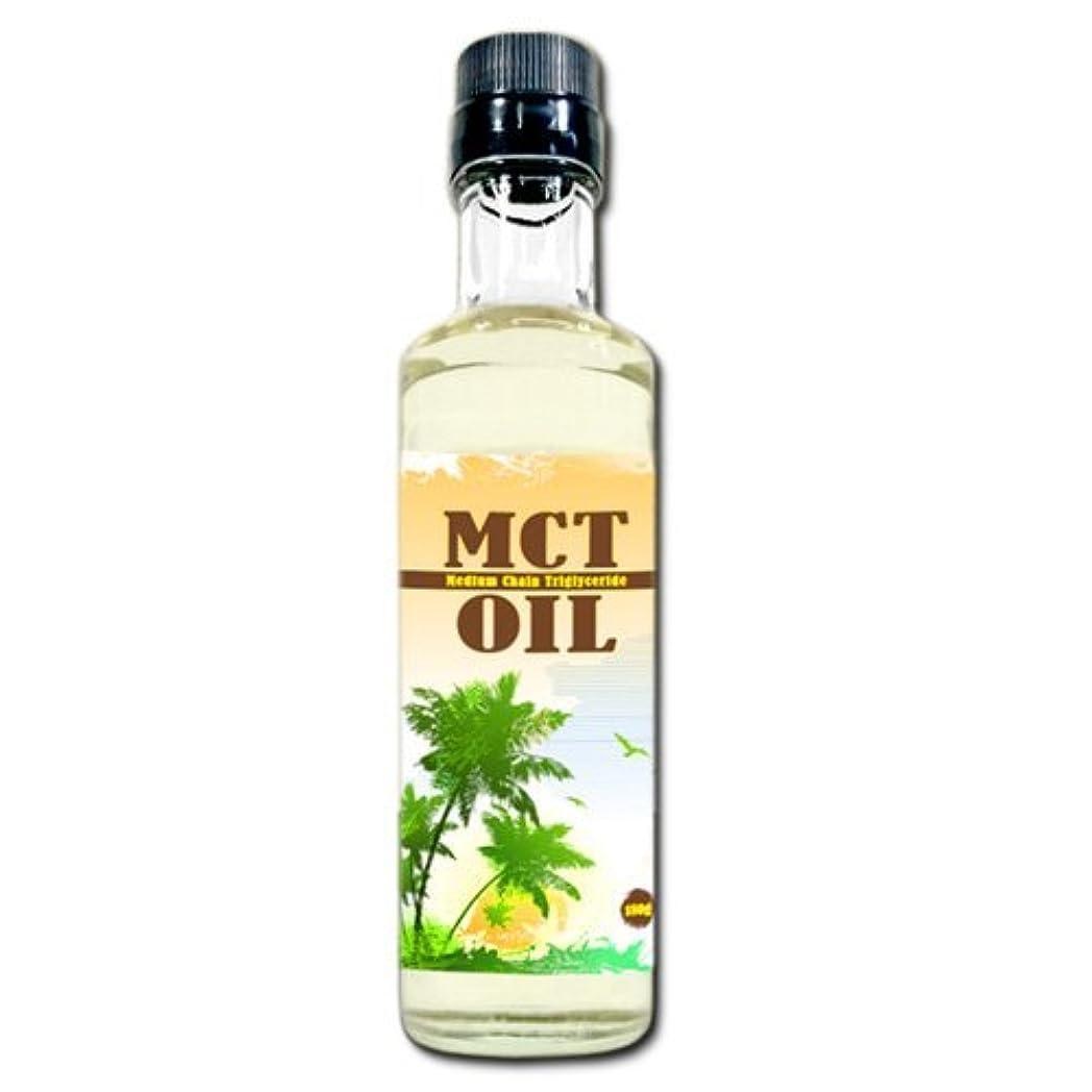 本能コンプライアンス全部MCTオイル 180g 中鎖脂肪酸油100%