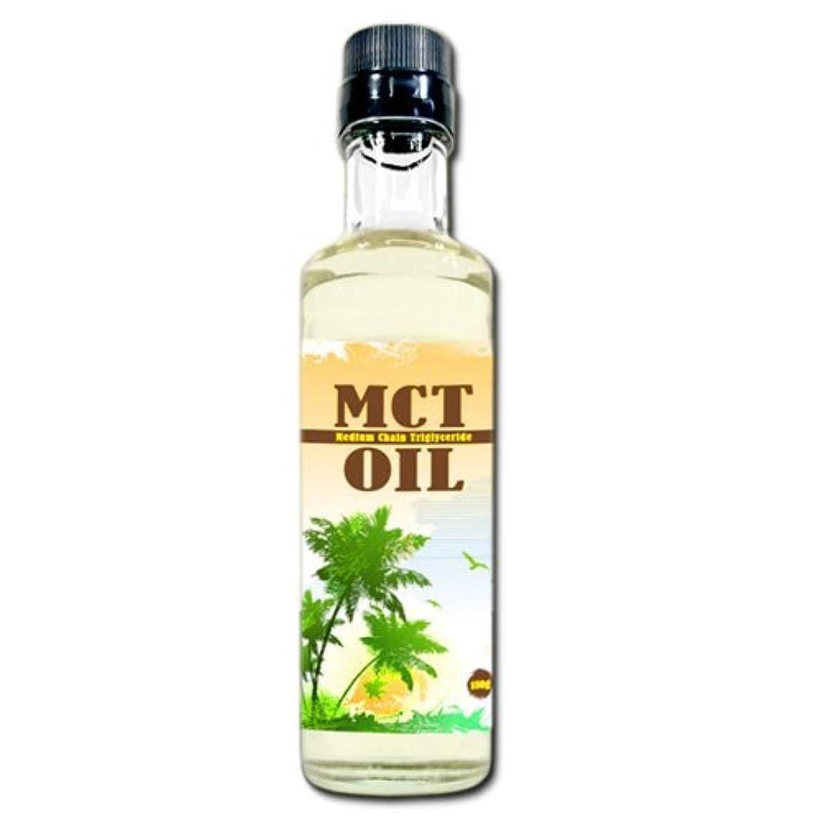 狂った仮説誰がMCTオイル 180g 中鎖脂肪酸油100%
