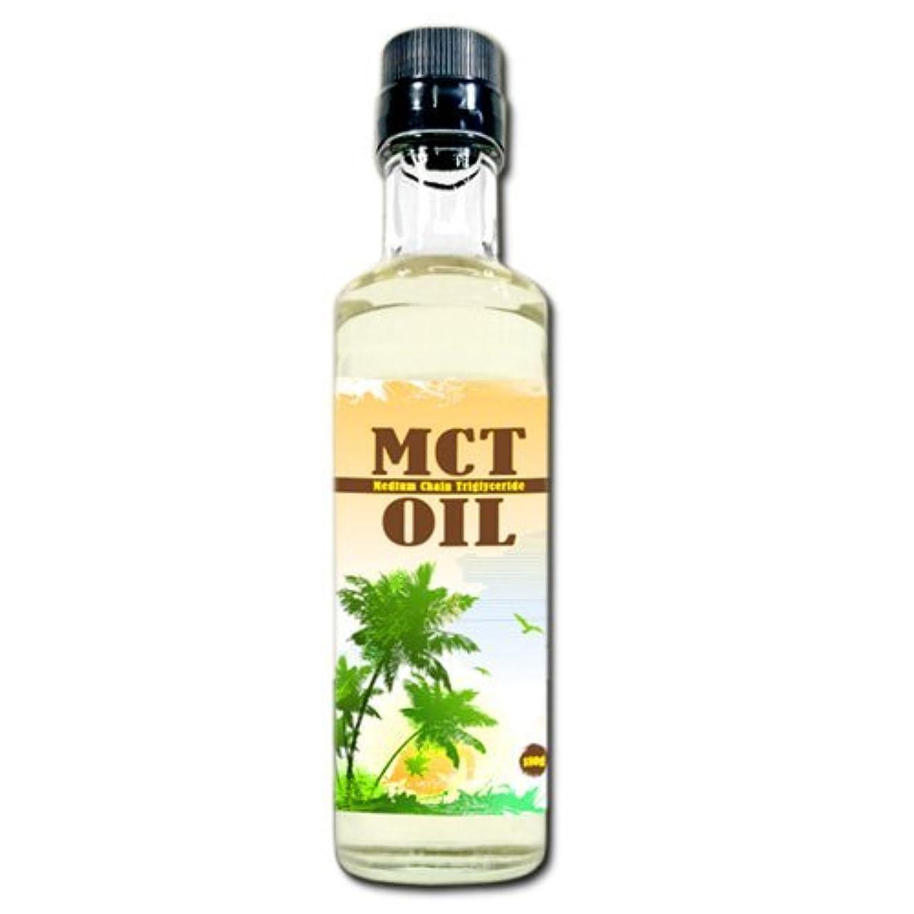 落ち着いたうまれたそれぞれMCTオイル 180g 中鎖脂肪酸油100%