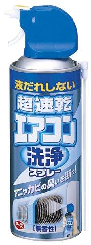 アース製薬 超速乾 エアコン洗浄スプレー 170mL...
