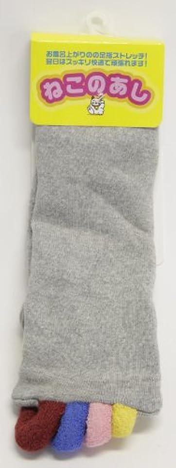 うなずくレイアウトマナー足指ストレッチ靴下「ねこのあし」 マルチ S~M(22.0~24.0)