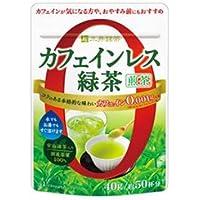 三井農林 三井銘茶 カフェインレス 緑茶 煎茶 40g×24袋入