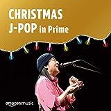 クリスマス・J-POP in Prime