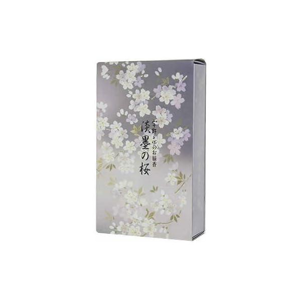 宇野千代のお線香 淡墨の桜 バラ詰の商品画像