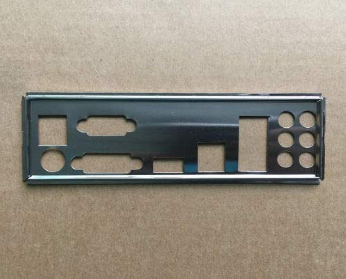 調和おびえたラインナップFidgetGear I/O IO Shield For Gigabyte GA-H97-D3H GA-Z97X-SLI Motherboard Backplate