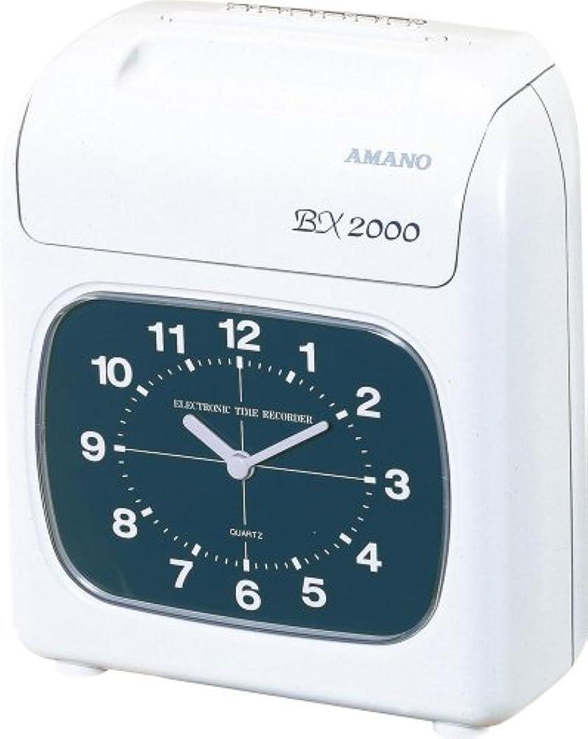 パーフェルビッド製品ステッチアマノ タイムカード タイムレコーダーBX2000